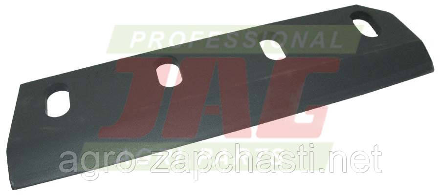 Нож правый 981386.1 комбайна Claas Jaguar - 310х86х8,5мм [ОРИГИНАЛ]
