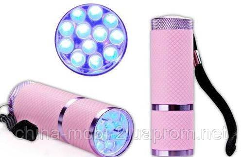 Ультрафиолетовый LED фонарик для сушки гель / лака UF ФОНАРИК , фото 2