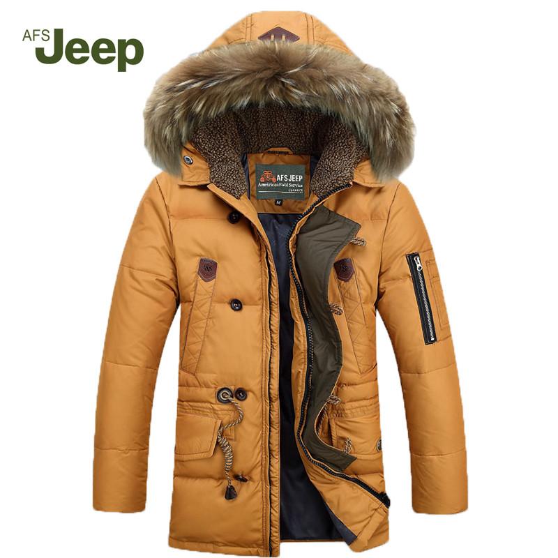 Теплая мужская зимняя куртка. Модель 713