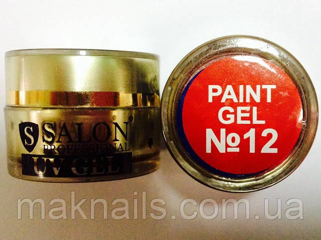 Гель краска для ногтей SP 012 оранжево-красный
