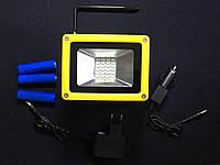 Прожектор светодиодный LED 30 W ПЕРЕНОСНОЙ С АККУМУЛЯТОРОМ