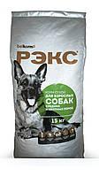Сухой корм для собак Рекс 15 кг