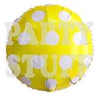 Фольгированный шар Полька желтый, 44 см