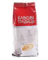 Кава Кавові традицiї