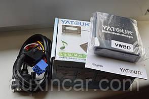 Usb aux sd card Yatour YTM06-VW8D для штатной магнитолы Audi vw Skoda Seat