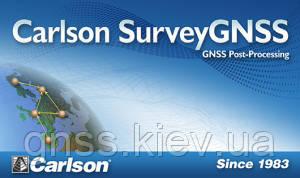 SurveyGNSS — новое решение для послесеансной обработки от Carlson Software