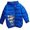 Детская куртка на мальчика (3-8 лет). Осень
