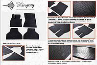 Резиновые Коврики салона BMW X5 (E70) 07-/X6 (E71) 08- 2шт. (Stingrey)