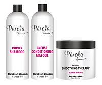 Купить профессиональный набор Perola от Марсии Тейксера для блондинок