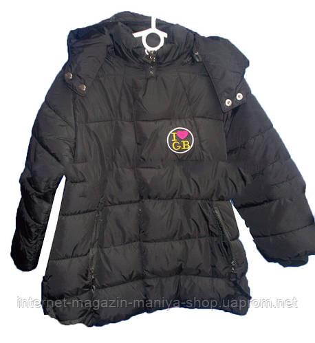 Детская куртка на девочку на меху (4-10 лет). Зима