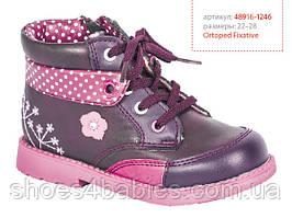 Ортопедические ботинки демисезонные Lapsi (Лапси) для девочки 1246