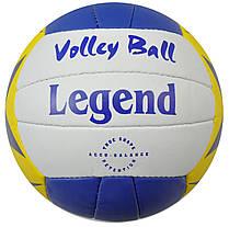 М'яч волейбольний PU LEGEND LG5190
