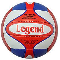 М'яч волейбольний PU LEGEND LG5178
