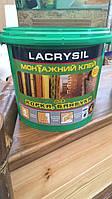 """Клей для пробковых и бамбуковых обоев """"Lacrysil"""" (4,5 кг), фото 1"""