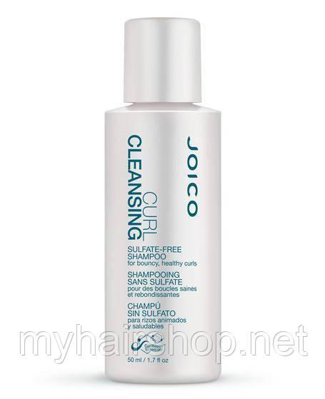 Шампунь бессульфатный для кудрявых волос Joico Cleansing Sulfate-Free Shampoo 50мл