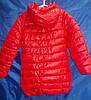 Детская куртка на девочку (6-12 лет). Осень-зима, фото 2