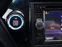Кнопка Старт-Стоп со встроенным иммобилайзером, фото 1