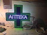 Светодиодный  аптечный крест., фото 2