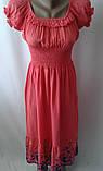 Красивые платья с вышивкой., фото 2