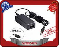 Блок питания для ноутбука MSI 20V2A 40W 5.5*2.5