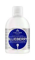 Kallos KJMN1156 Blueberry Шампунь 1000мл (c экстрактом черники)