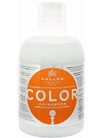 Kallos KJMN0842 Color  Шампунь with linseed oil 1000мл (с льняным маслом)