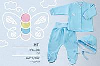 Комплект для новорожденного Радуга интерлок НБ32