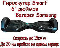 "Гироскутер Smart 6,5"" Батарея Samsung + Сумка + Пульт (Гироборд)"