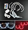Ангельские глазки LED RGB (диодные многоцветные) 16 цветов для BMW E36/E38/E39/46 Projektor