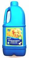 """Кокосовое масло для волос и тела """"Parachute"""" (Индия), 2000 мл."""