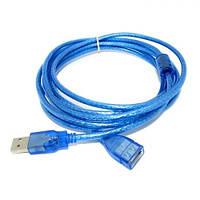 Кабель шнур удлинитель USB 2.0 A/F 3м