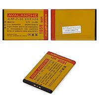 Батарея (аккумулятор) Avalanche BST-41 для телефонов Sony Ericsson (1650 mAh), оригинал