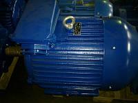 Электродвигатель 4АМ-250-S4. 75 кВт. 1470 об/мин