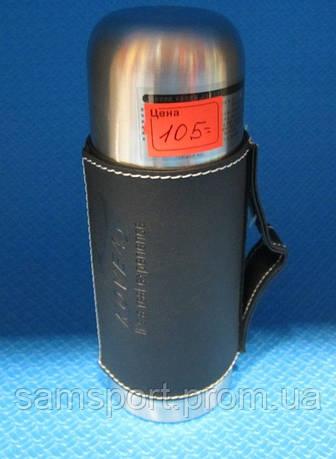 Термос Kovea. 0,35 л