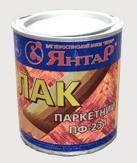 """Алкидный лак ПФ-231 паркетный """"Янтарь"""" Банка 1,8 кг."""