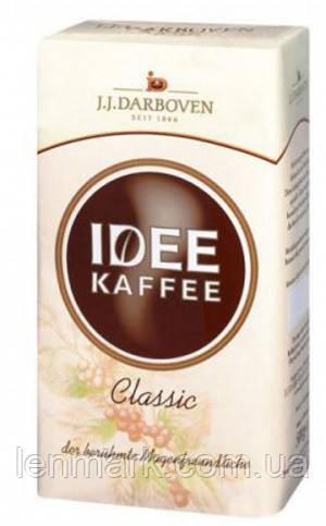 Кофе молотый IDEE Kaffee Classic 100% арабика 250г