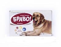 Витамины БРАВО Табл №100 для больших собак АРТЕРИУМ