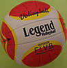 М'яч волейбольний LEGEND VB-0008