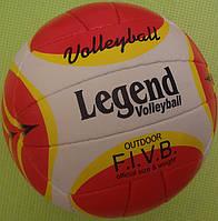 М'яч волейбольний LEGEND VB-0008, фото 1