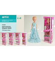 Кукла муз 60793C