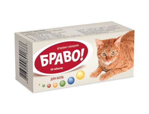 Витамины БРАВО №60  для котов АРТЕРИУМ