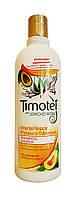 Шампунь Timotei Интенсивное восстановление для сухих и поврежденных волос - 400 мл.