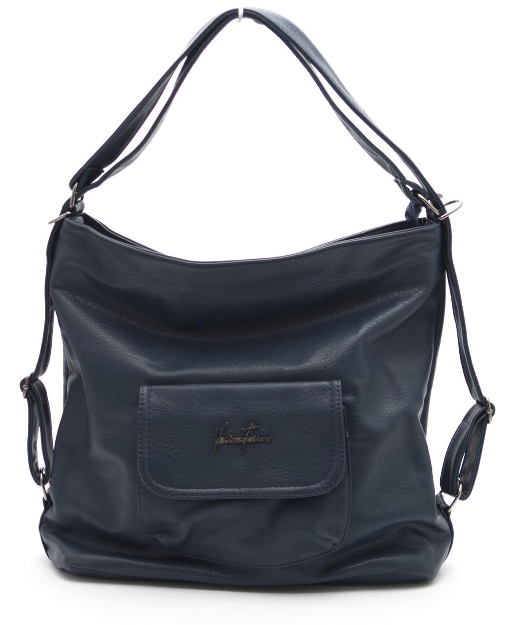 Объемная женская синяя сумка-рюкзак  Б/Н art.81037
