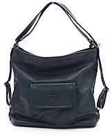 Объемная женская синяя сумка-рюкзак  Б/Н art.81037, фото 1