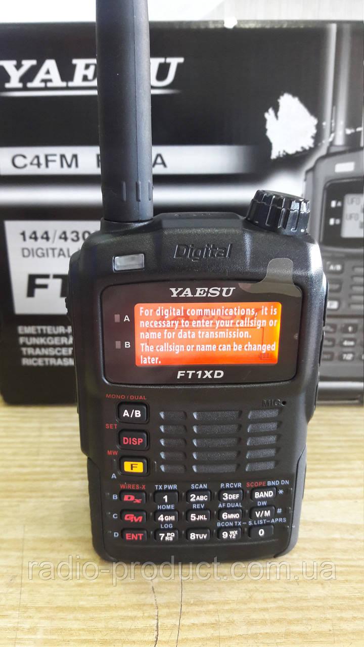 Yaesu FT1XDE/FT-1XD (FT1D), рация, радиостанция