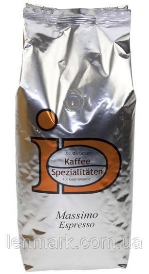 Кофе в зернах JJ Darboven Kkaffe Spezialitaten, 70 г