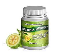 """Препарат для похудения """"Камбоджийская гарциния"""", капсулы для похудения, гарциния камбоджийская для похудения"""