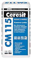 Ceresit CM 115, 25 кг. Клей для мрамора.