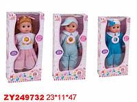 Кукла 45см 623-A4/B1/B2 муз.3в.кор.23*11*47