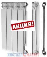 Радиатор биметаллический APC WR 800